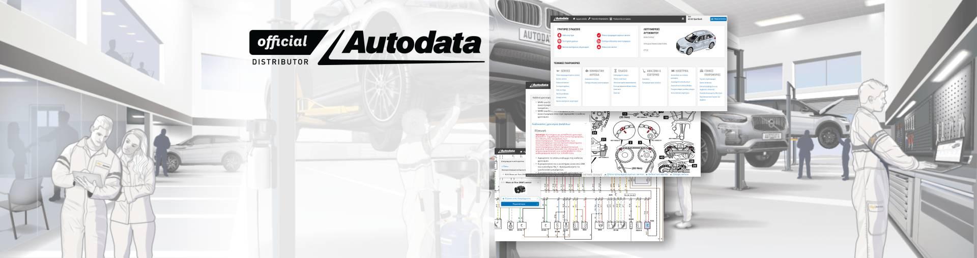 bg-slider-autodata-2